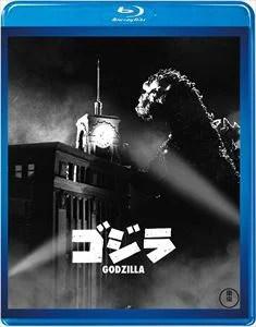 ゴジラ(昭和29年度作品)<東宝Blu-ray名作セレクション> [Blu-ray]