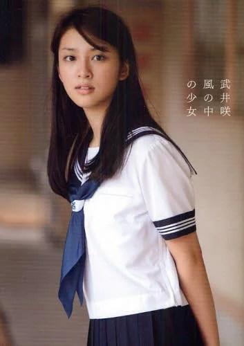 風の中の少女 武井咲写真集 EMI TAKEI 2010 - ぐるぐる王国DS 楽天市場店