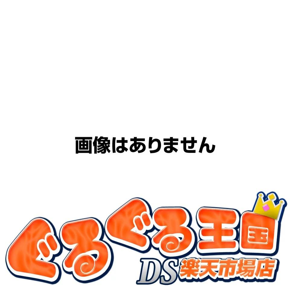 [CD] ウルトラマンガイア O.S.T リマスターBOX(限定盤)