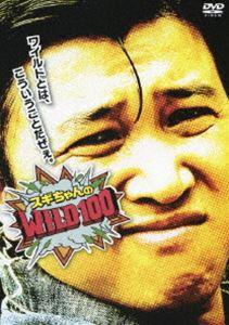 スギちゃんのWILD100(DVD) ◆20%OFF!