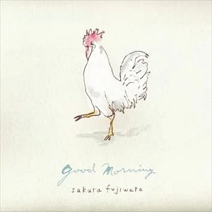 《送料無料》藤原さくら/good morning(CD) - ぐるぐる王国 楽天市場店