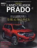 トヨタランドクルーザープラド STYLE RV NO.2