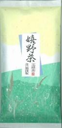 旅行 帰省土産 原口園の 嬉野茶  佐賀のお茶