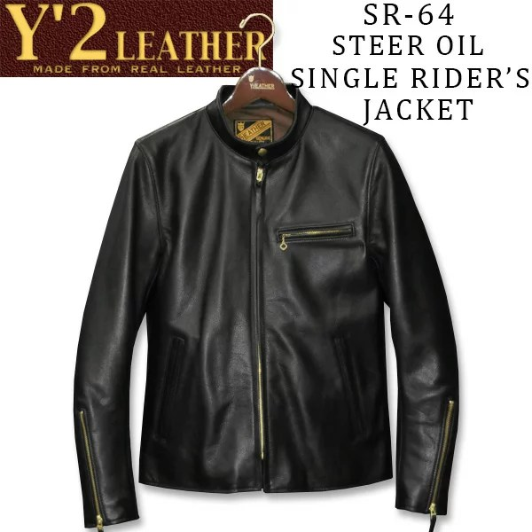 Y'2 leathers
