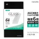 【AGC旭硝子】らくらくスマフォ ガラスフィルム ドラゴントレイル F-01L F-42A 液晶保護フィル……