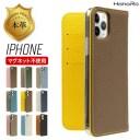 iPhone12 ケース 磁石不使用 手帳型 iPhone SE 第2世代 カード収納 iPhone12 mini pro max iPh……