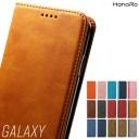 Galaxy A52 5G Galaxy A32 5G Galaxy A41 A21 A7 S21 5G S21+ S21 Ultra ケース 手帳型 A51 5G note10+ S20 S10+ S10plus Galaxy A20..