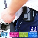 強力風量 熱中症対策グッズ 暑さ対策 充電式 空調ファンめちゃクール ジェットファン MCJF03 USB モバイルバッテリー駆動 本体単品 [6..