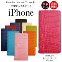 iPhone12 ケース Pro Max mini iPhone SE 2020 第2世代 iPhoneケース iPhone11 iPhoneXR iPhon……