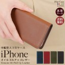 【ネコポス送料無料】 iPhone12 ケース Pro Max mini iPhone SE 2020 第2世代 iPhoneケース ス……