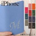 iPhone12 ケース Pro Max mini iPhone SE 2020 第2世代 iPhoneケース 手帳型 イニシャル アル……