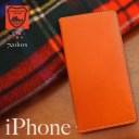 iPhone12 ケース Pro Max mini iPhone SE 2020 第2世代 iPhoneケース 手帳型 栃木レザー 本革 ……