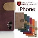 iPhone13 ケース Pro Max mini iPhone 12 SE iPhoneケース 手帳型 ヴィンテージPU レトロキャ……