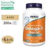 オメガ3(魚油)