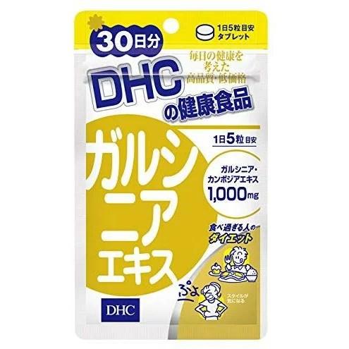 サプリ DHC ガルシニアエキス 150粒/30日分 普通郵便のみ送料無料