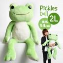 ぬいぐるみ 特大 かえるのピクルス ベーシック pickles the frog ピクルス ふわふわ 大きめ 2Lサイズ 2L ll LL かわいい 大きめ 大きい..