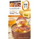 ぐーぴたっ しっとりクッキー メープルブリュレ 【3本入】(ナリスアップ コスメティックス)【バランス栄養食】
