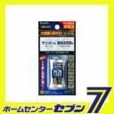 【ポイント5倍】大容量充電池 TSA-013 ELPA [電話機用]【ポイントUP:2018年7月24日am9時59まで】