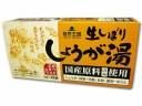 粉末タイプの生姜湯 自然王国 生しぼり しょうが湯18g×20袋 6箱(1ケース)まとめ買い