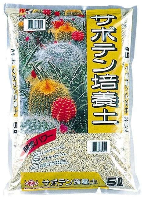 サボテン培養土 約5L[g3]【クーポン配布店舗】