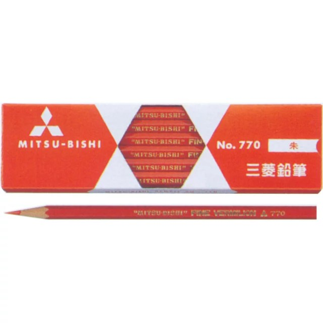 【メール便対応/6ダースまで】三菱鉛筆 赤鉛筆 770 朱通し6軸 (1ダース) K770