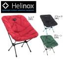 ● 日本正規品 Helinox ヘリノックス チェアカバー シートウォーマー 1822195