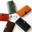 「iphone 12 対応」スマホケース 手帳型 全機種対応 本革 かわいい シンプル「オリジン3・姫路……