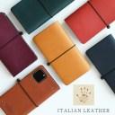 「iphone 13 対応」スマホケース 手帳型 全機種対応 本革「イタリアンレザー・エルバマット・……