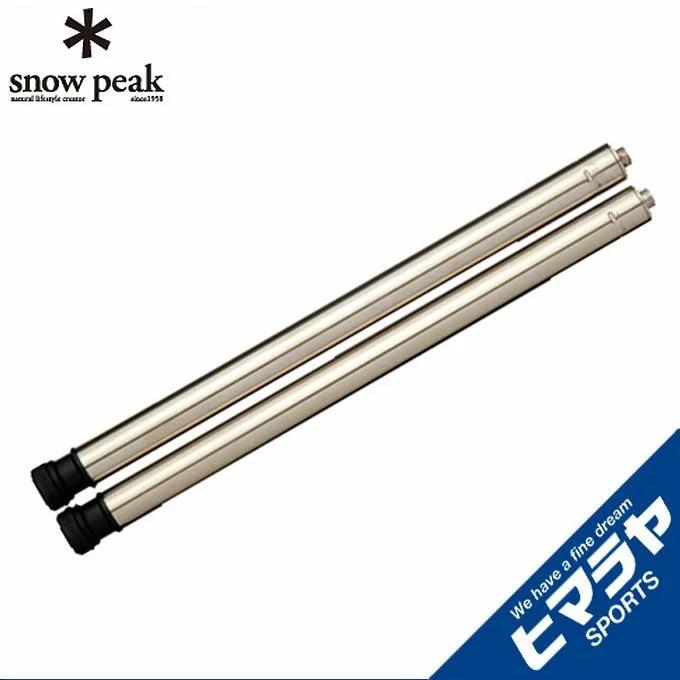 スノーピーク snow peak キッチンテーブル アイアン