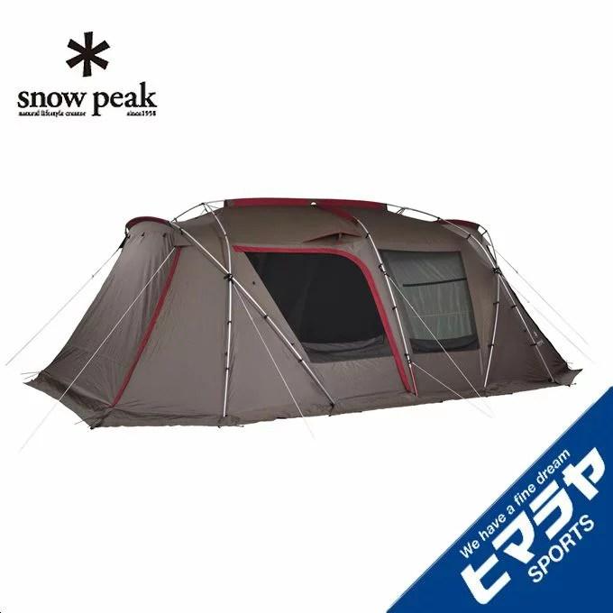 スノーピーク テント 2ルームテント ランドロック TP-6