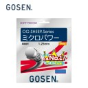 ゴーセン ソフトテニスガット 人気NO1 ミクロパワー SS