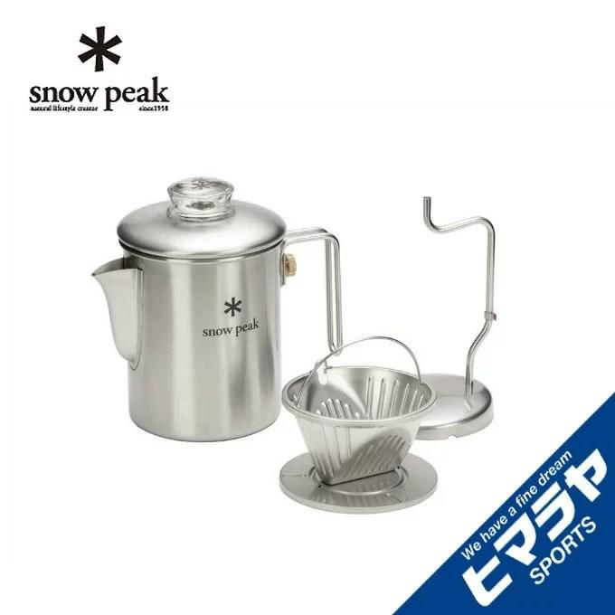 スノーピーク 食器 コーヒードリップ フィールドコーヒーマス