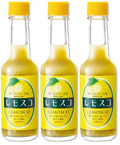 送料無料 魅惑のスパイス レモスコ 60g×3本セットヤマトフーズ 瀬戸内産 広島レモン、海人の藻塩使用 - ひろしまグルメショップ