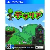 Game Soft (PlayStation Vita) / 【PS Vita】テラリア 【GAME】