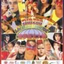 【送料無料】 全日本女子プロレス / 伝説のDVDシリーズ: : BIG EGG WRESTLING UNIVERSE 〜憧夢超女大戦〜 '94・11・20 東京ドーム 【DVD】