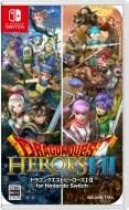【送料無料】 Game Soft (Nintendo Switch) / ドラゴンクエストヒーローズ I・II for Nintendo Switch 【GAME】