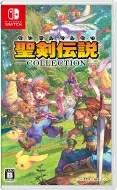 Game Soft (Nintendo Switch) / 聖剣伝説コレクション 【GAME】