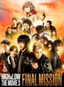 HiGH & LOW THE MOVIE 3 〜FINAL MISSION〜<通常盤> 【BLU-RAY DISC】