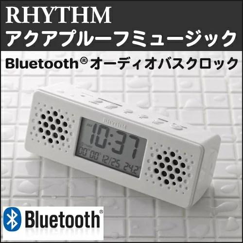 【送料無料】【RHYTHM(リズム)時計 アクアプルーフミュ