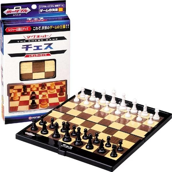 【取寄品】ポータブル チェス (レギュラーサイズ)[マグネット・旅行・携帯用/ボードゲーム・パーティーゲーム/ハナヤマ]【T】 enetshop1207-Ab【a_2sp1215】02P21Feb12