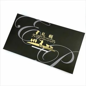 札幌プレミアムエクセレントショコラ 【定番】【北海道限定】