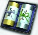 宇治茶・近江茶味めぐり 2本入り詰合せ 【和紙貼り金銀工芸缶入】【黒漆調化粧箱入】