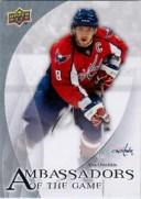 【送料無料】スポーツ メモリアル カード 201011 ゲームsp23ud alexanderアッパーデッキovechkin