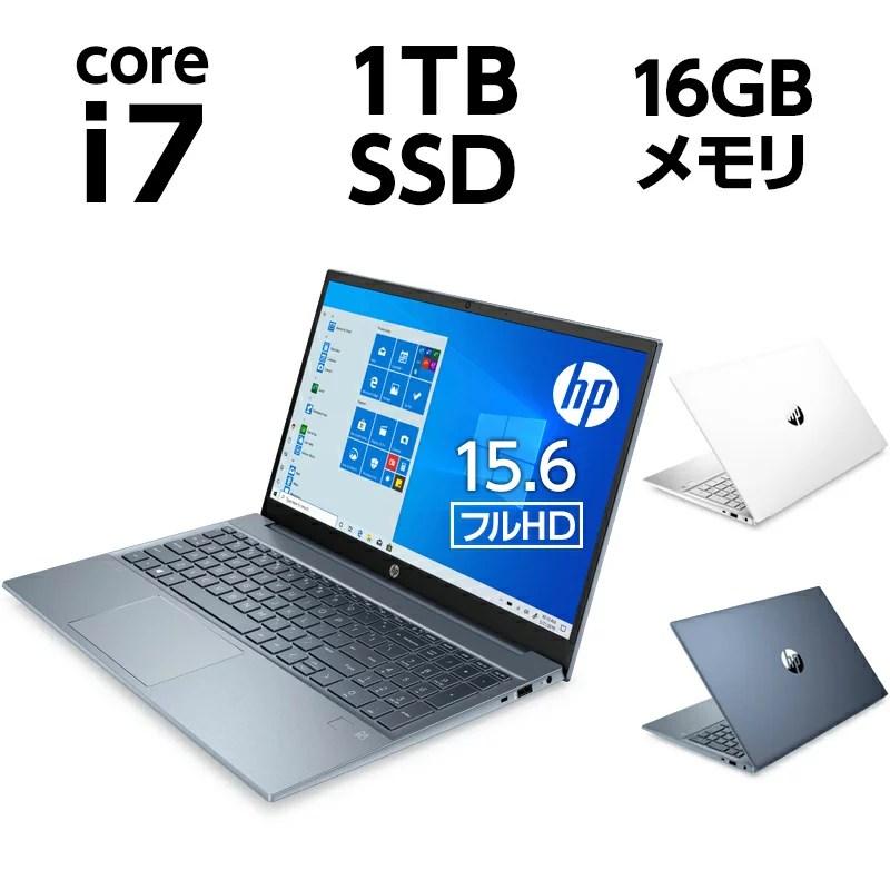 Core i7 16GBメモリ 1TB SSD PCIe規格 指紋認証 WEBカメラ Wi-Fi 6 15.6型 フルHD IPS タッチパネル HP Pav...