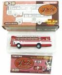 【中古】ニューホビー/トミーテック バスコレクション 第3弾 (031) 日野RE100 京阪バス【A】メーカー出荷時の塗装ムラはご容赦下さい。