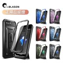 SUPCASE iPhone SE(第2世代) /iPhone8 /iPhone7 ケース 2020 新しいカバー 液晶保護フィルム ……