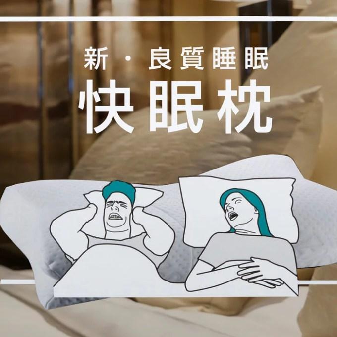 【メーカー公式】枕 いびき防止 スージーAS快眠枕 いびき