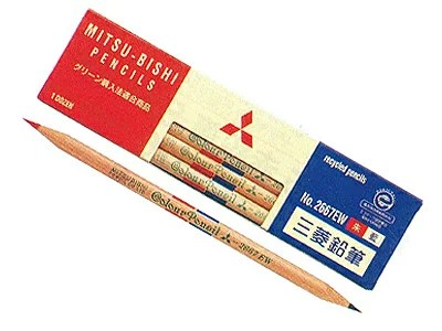 三菱 リサイクル鉛筆 朱藍5:5(赤青鉛筆) 1ダース
