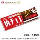 森永製菓 板チョコアイス 70ml×30入 北海道沖縄離島は配送料追加
