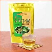 シモン茶 3g×20パック 【沖縄県伊良部島産】シモン茶 宮古島